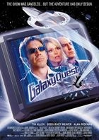 Must See: Galaxy Quest
