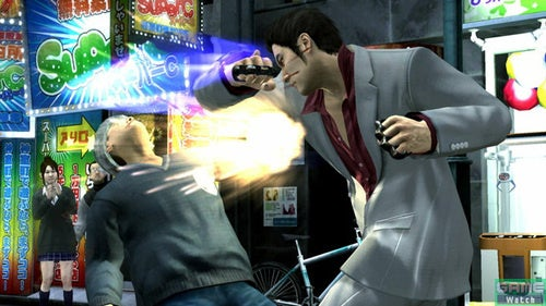 These Yakuza 4 Screens Will Bust Your Head In