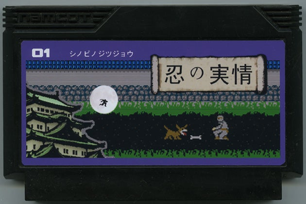 Famicase Exhibition Fuses Yesterday's Famicom Cartridges With Today's Curious Artistic Minds
