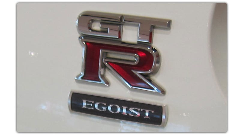 The GT-R Egoist Solves All Your Victorian Whorehouse Needs