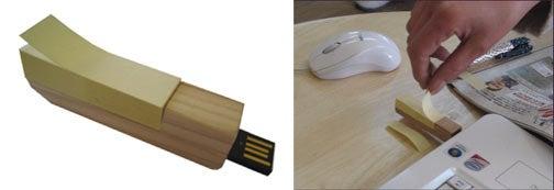 Bamboo Post-it Flash Drive is an Environmental Paradox