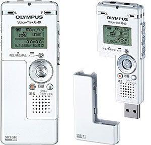 Olympus Voice Trek G-10