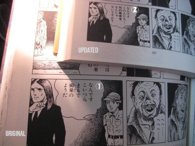 See What Censorship Has Done To These Manga