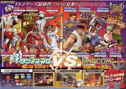 Morrigan, Onimusha's Soki Joining New Capcom Brawler