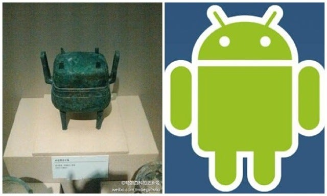 Google's Android Robot Looks Like an Ancient Chinese Relic