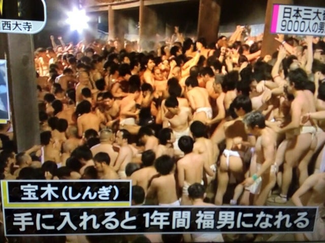 "Japan's ""Naked Festival"" Is a Sea of Man Butt"