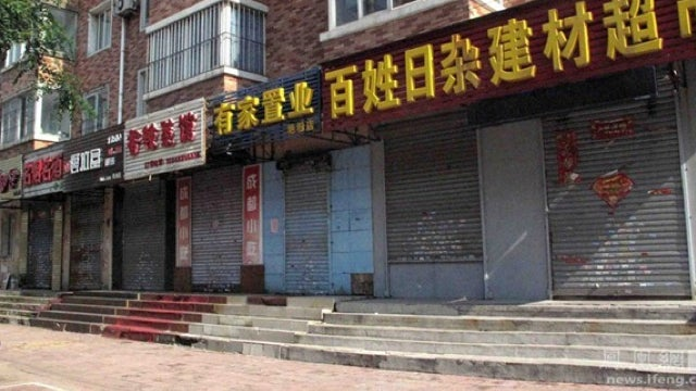 What Created this Chinese Ghost Town? A Crackdown on Fake Goods.