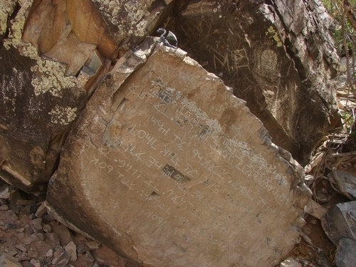 """The io9 field trip to New Mexico's """"mystery stone"""""""