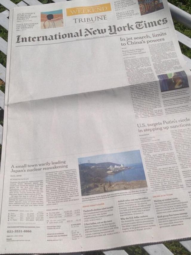 Times Story on Pakistan-Bin Laden Ties Vanishes in Pakistan Papers