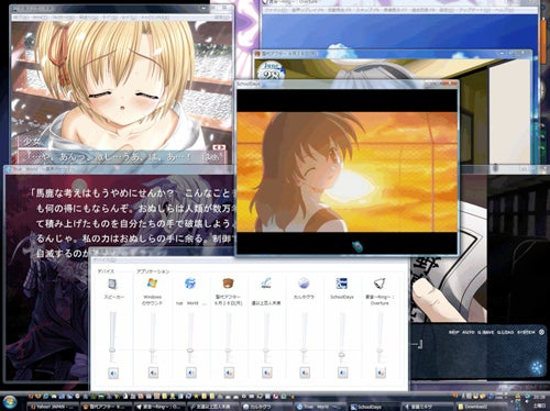 Japan Watch: Vista Handles Japanese Hentai Games Really Well