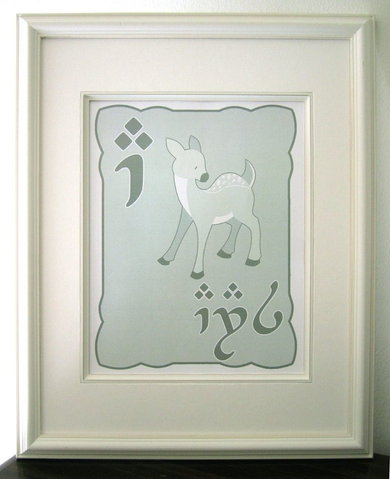 Animal prints teach children their Elvish ABCs