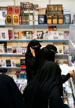 Saudi Judge: Men Should Be Allowed To Slap Wives For Spending Too Much Money