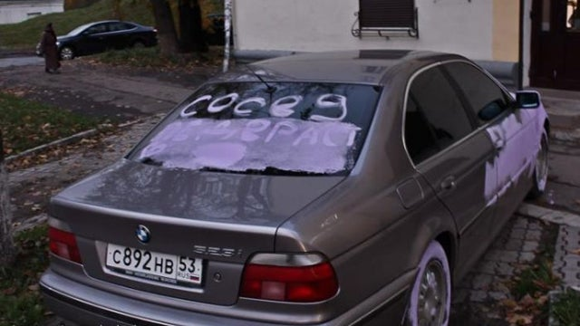 This is what happens when you park like an asshat in Russia