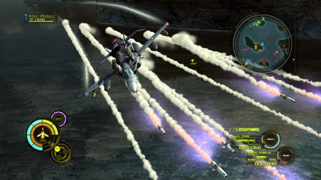 Macross 30 Looks to Be The Macross Game We've Been Waiting For