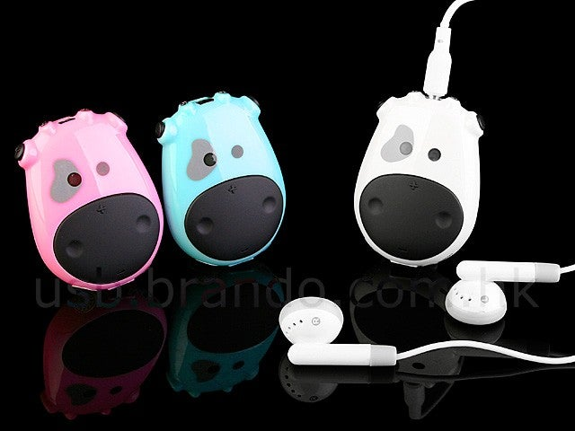 Trendwatch: Cow-Shaped MP3 Players Are the Next Big Thing