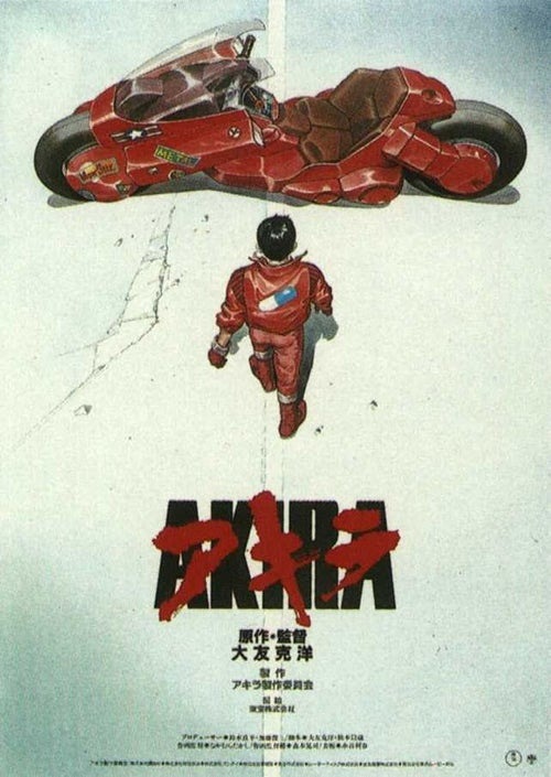 ​The Akira Motorcycle Is Real And We Rode It
