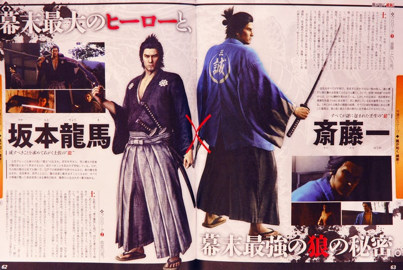 Be Two Historical Figures For the Price of One in the New Yakuza Game