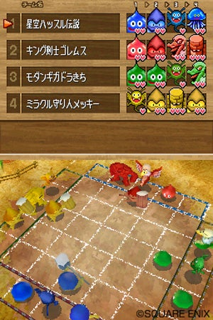 The Nintendo Download: Altered Arkanoid Dragon Quest Wars