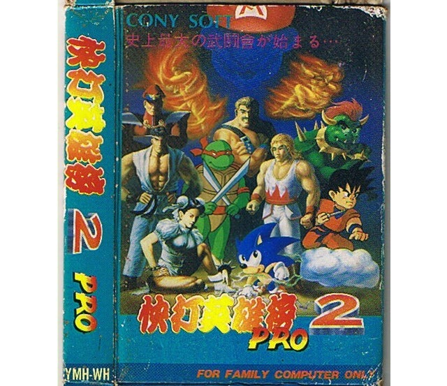 The NES Fighting Game That Featured Sonic, Mario, Ryu and Goku