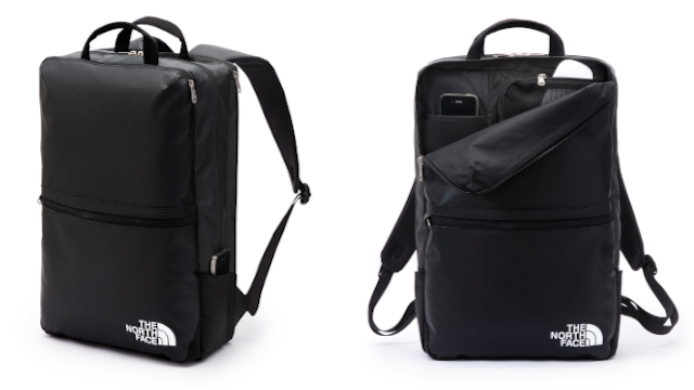 North Face Makes a Laptop Backpack You Won't Be Embarrassed to Use