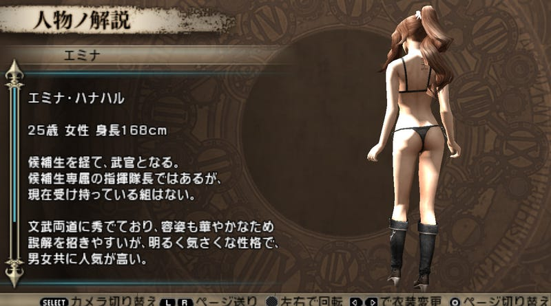 Final Fantasy Type-0 is Obsessed With Underpants