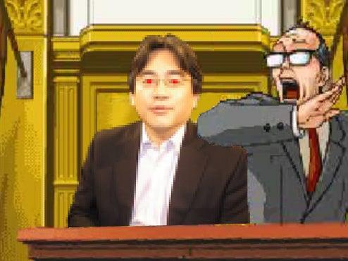 Nintendo Lose Patent Lawsuit, Owe $21 Million