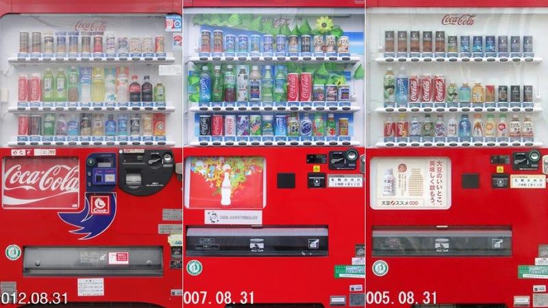 The Most Obsessive Vending Machine Blog I've Ever Seen