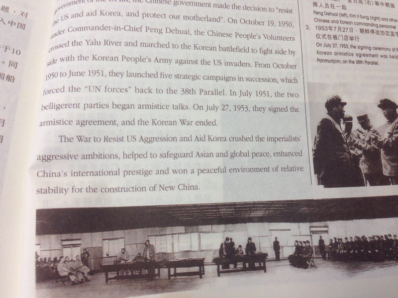 My Chinese school book...is made by the Chinese gov't