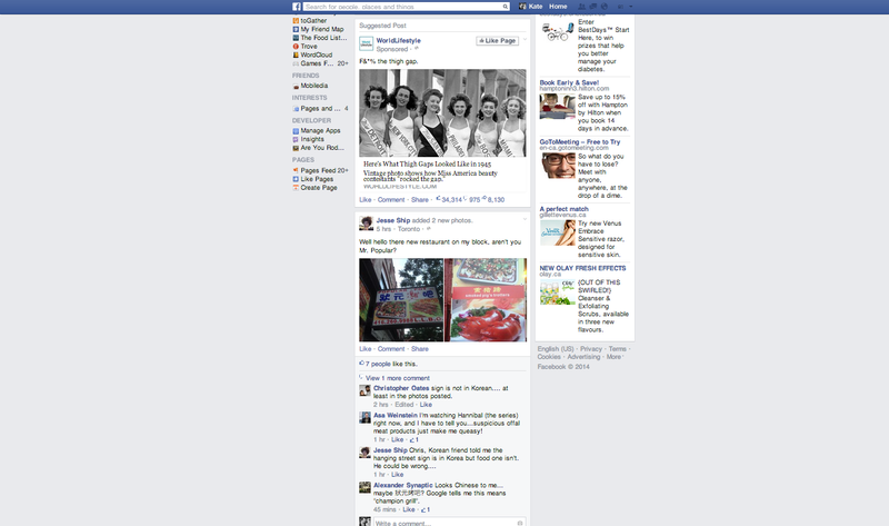 You're Not Going Crazy: Facebook Is Down (Update: It's Back)