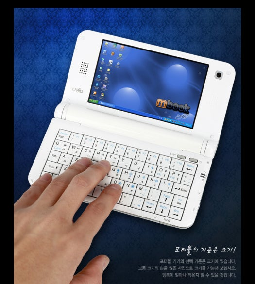 Tiny UMID mbook M1: A Mini-Netbook With Mini-Features