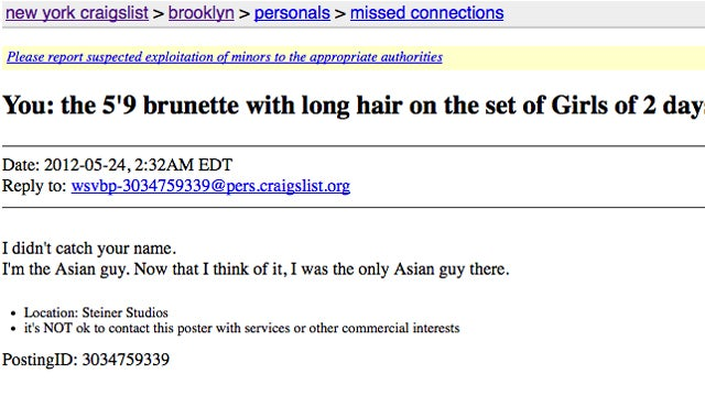 Me: Asian Guy Looking For Love On the Set of Girls