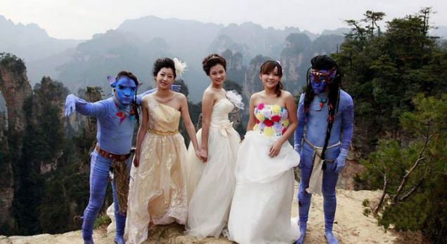 Avatar Wedding Includes The Something Blue
