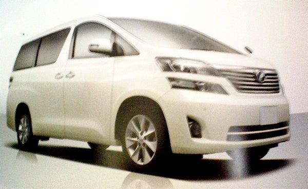 Toyota Alphard Scans Show Minivan Pre-Dekotora'd For The Masses