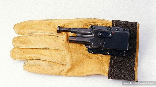 The Secret Spy Toys of The KGB
