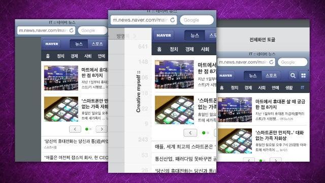 Swipe Safari Adds Tons of Configurable Gestures to Safari on iPhone