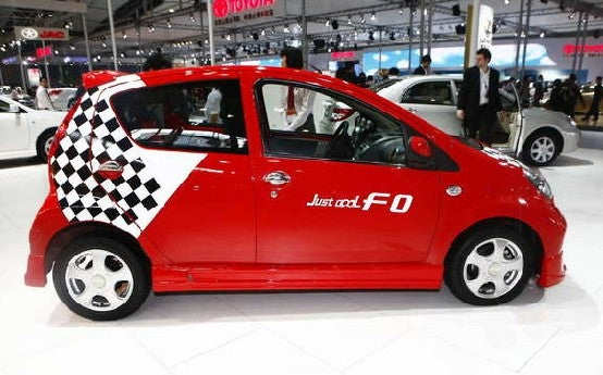 BYD F0 Sport Unveiled At Guangzhou Auto Show