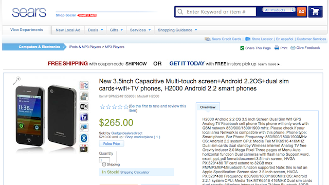 Why Is Sears Selling a Fake iPhone 4 Running Android 2.2?