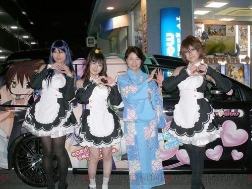 The Xbox 360 Bar Girl Maid Mobile