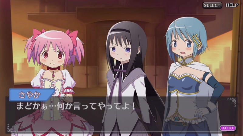 If You Skip the Madoka Magica Vita Game, You Won't Be Missing Much