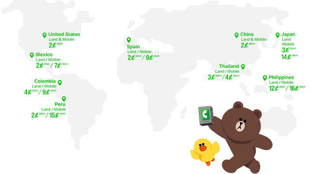 LINE Messaging App Adds Cheap International Calling
