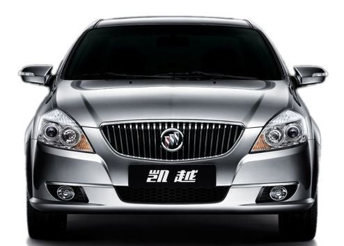 China's Buick Excelle Updated For 2009