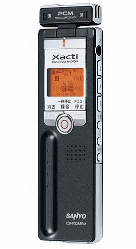 Sanyo Xacti ICR-PS285RM Digital Audio Recorder Stores 2GB of your BS