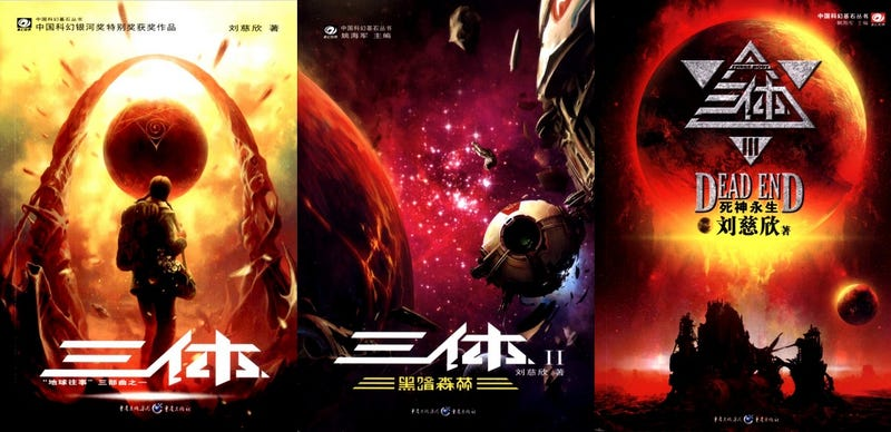 The political schism between Chinese science fiction and fantasy