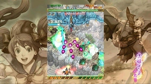 Mushihime-Sama Futari Ver 1.5 Hands On Impressions