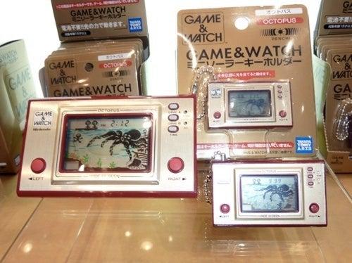 Game & Watch Reborn As Keychain
