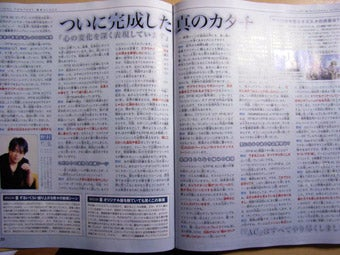 Square Enix Has Future Plans For Final Fantasy VII Series