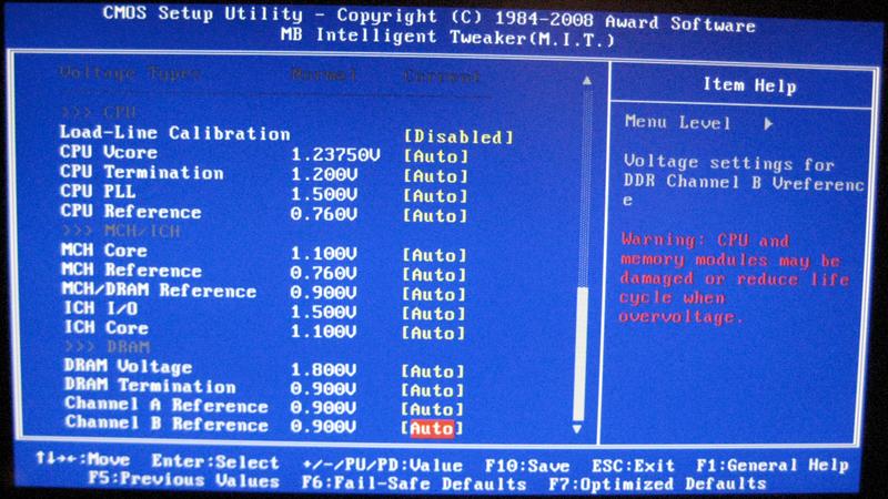 Hackintosh BIOS Gallery