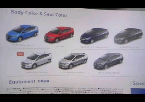 Leaked Brochure Scans Show Honda Insight Hybrid In Sporty Trim
