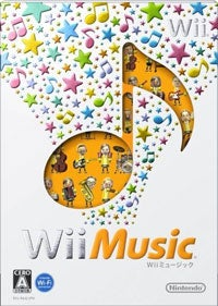Wii Music Hits High Note On Japanese Sales Charts