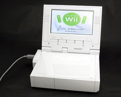 Portable Wii LCD Screen Heavy on Portability, Light on Usefulness